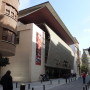 Dirk Ballarin Music Teatro Circo in Albacete, Spain (2011)